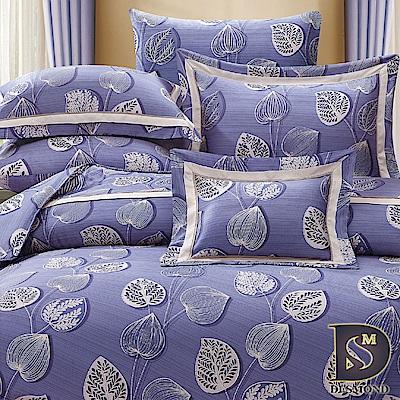 DESMOND 加大60支天絲八件式床罩組 法兒曼 100%TENCEL