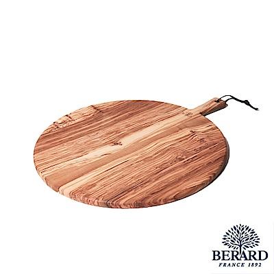 法國Berard畢昂 多人分享系列-手工橄欖木起司圓形砧板 40cm