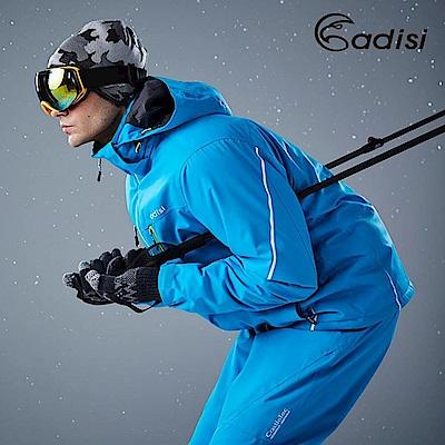 ADISI 男Primaloft可拆帽防水透氣保暖雪衣AJ1621047【海藍】