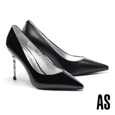 高跟鞋 AS 摩登未來感不對稱異材質美型尖頭高跟鞋-黑