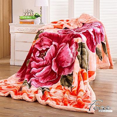 FOCA沁花語  頂極日本2D拉舍爾超細纖維雙層保暖舒毯(大尺寸175x225cm)