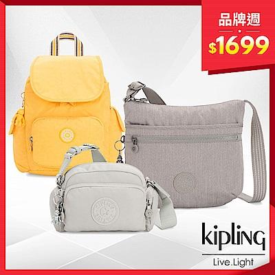 [限時搶]Kipling 9月限定精選百搭造型包(多款任選均一價) / 原價5180元