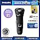 【Philips 飛利浦】4D三刀頭電鬍刀/刮鬍刀 S1332 product thumbnail 1