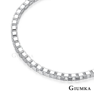 GIUMKA簡約方格925純銀男女中性手鍊-19CM