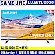 SAMSUNG三星 65吋 4K UHD連網液晶電視 UA65TU8000WXZW product thumbnail 1