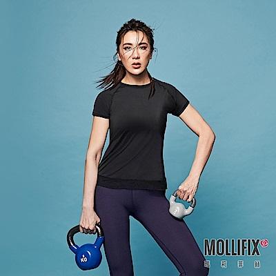 【小禎聯名設計】Mollifix 瑪莉菲絲 TRULY修身後網短袖上衣 (黑)