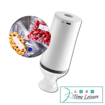 Time Leisure 家用旅行收納手持式真空壓縮包裝機/USB充電
