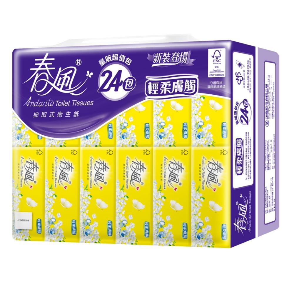 春風抽取式衛生紙 輕柔膚觸 100抽x24包x3串/箱