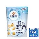 熊寶貝 衣物柔軟精純淨溫和補充包 1.84L x 6入組/箱購