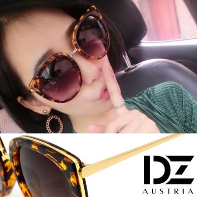 【2件59折】DZ 斑斕意象 抗UV防曬太陽眼鏡墨鏡(玳瑁框漸層片)