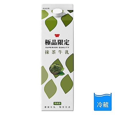 極品限定抹茶牛乳936ml(3瓶組)