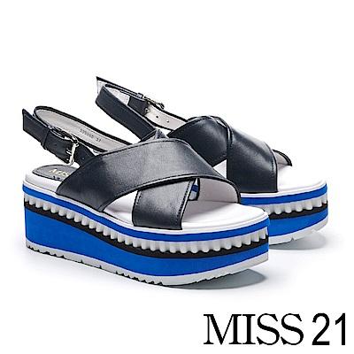 涼鞋 MISS 21 俏皮撞色鋸齒邊設計交叉帶牛皮厚底涼鞋-藍