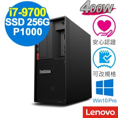 Lenovo P330 工作站 i7-9700/8G/SSD-256GB+1TB/P620/W10P
