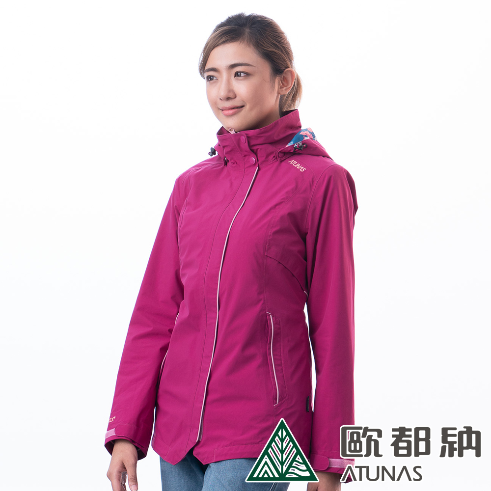 【ATUNAS 歐都納】女GORE-TEX+羽絨兩件式外套A-G1811W紫紅