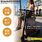 SWAGTRON 美國碳纖維折疊電動滑板車SWAGGER(潮格)-黑