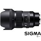 SIGMA 50mm F1.4 DG HSM ART for L-Mount (公司貨)