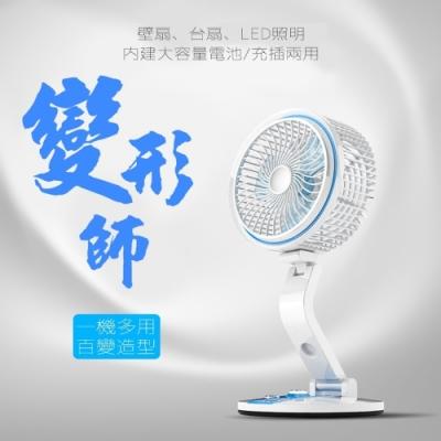 LAPOLO USB充電可摺疊LED燈電風扇 LA-2108