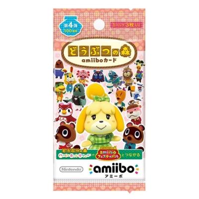 amiibo 卡片 動物之森 第四彈(50包)