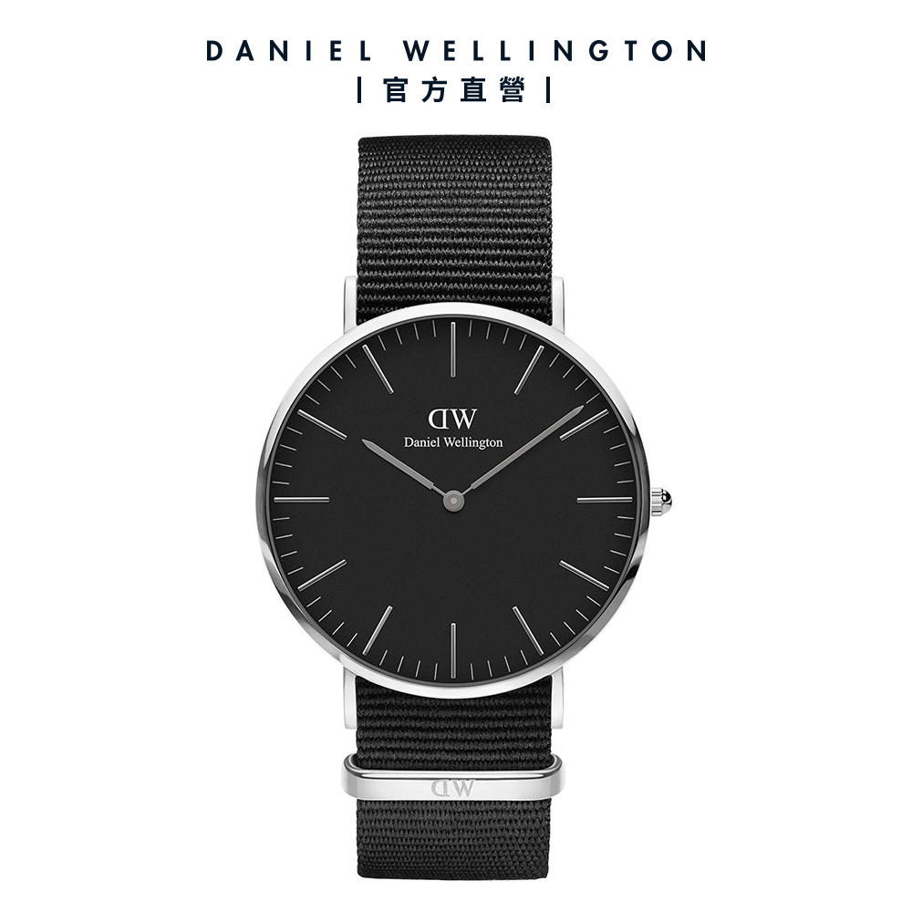 【Daniel Wellington】官方直營 Classic Cornwall 40mm寂靜黑織紋錶 DW手錶