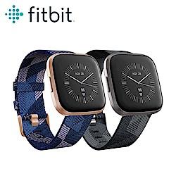 Fitbit Versa 2 健康運動智慧手錶 特別款