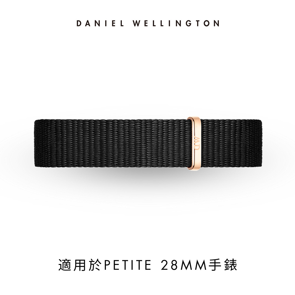 DW 錶帶 12mm金扣 寂靜黑織紋錶帶