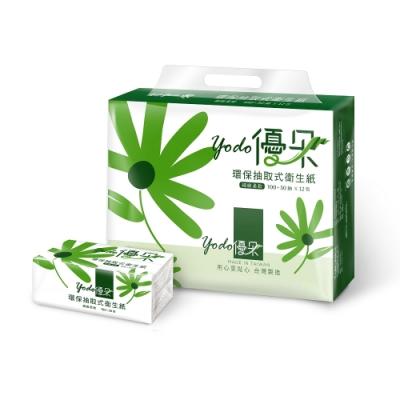 Yodo優朵環保抽取式花紋衛生紙150抽X12包/串