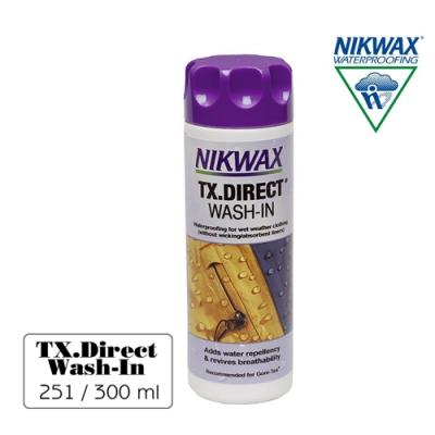 【NIKWAX】浸泡式防水布料撥水劑251-300ml