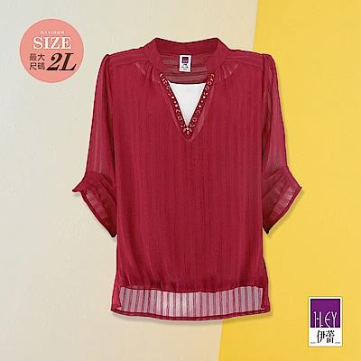 ILEY伊蕾 條紋組織打摺袖假兩件上衣 最大至2L(紅)