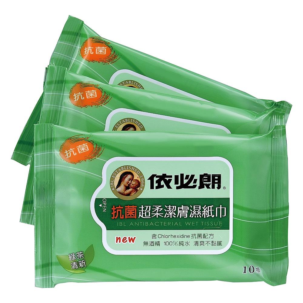 依必朗抗菌超柔潔膚濕紙巾 綠茶清新 (10抽3入)*6包