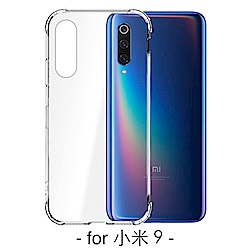 【YADI】小米 MI 9/2019/6.39吋手機保護殼/空壓殼/軍規認證