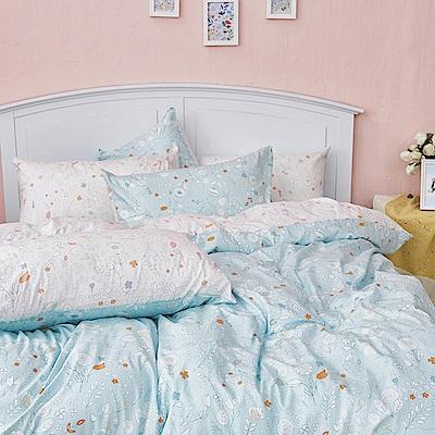 戀家小舖 / 雙人加大床包兩用被組  花漾  100%精梳棉  台灣製
