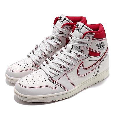Nike 籃球鞋 Air Jordan 1 Retro 男鞋