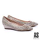 低跟鞋 AS 華麗迷人沖孔晶鑽設計尖頭楔型低跟鞋-金