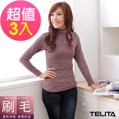 靚女刷毛蓄熱保暖長袖立領休閒T恤-摩卡咖(超值3件組)TELITA