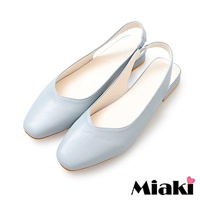 Miaki-包鞋小資穿搭韓系通勤鞋-藍