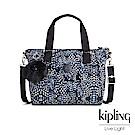 Kipling 奇幻藍羽斑紋手提側背包-AMIEL
