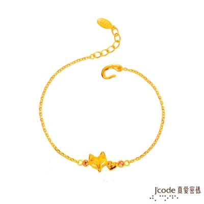 (無卡分期6期)J code真愛密碼 愛戀狐仙黃金手鍊