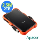 Apacer AC630 2TB USB3.1 2.5吋行動硬碟