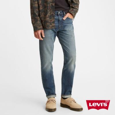 Levis 男款 上寬下窄 502Taper牛仔 中藍刷白 彈性布料
