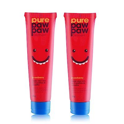 澳洲正統 Pure Paw Paw 神奇萬用木瓜霜-草莓香25g(粉紅)X2