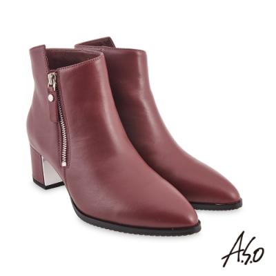 A.S.O  時尚流行 個性素面尖頭真皮短靴-正紅