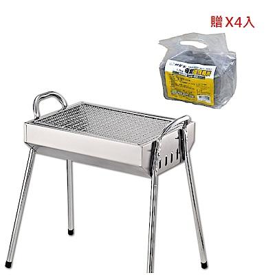 妙管家 高級不銹鋼烤肉爐烤肉架/送環保椰炭4入