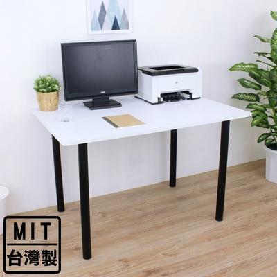 頂堅 長方形書桌 餐桌 工作桌 電腦桌 會議桌-寬120x深80x高75/公分-四色