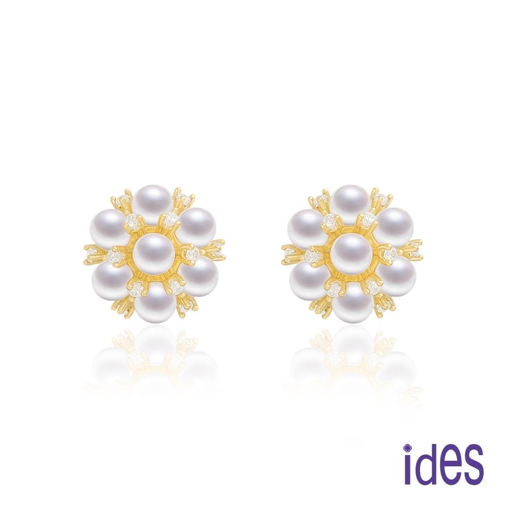 ides愛蒂思 時尚輕珠寶淡水貝珠晶鑽耳環/花語