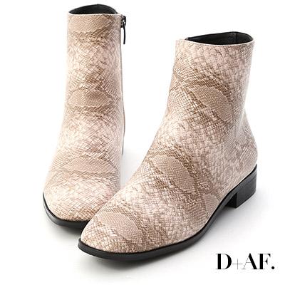 D+AF 極簡印象.素面小方頭平底短靴*蛇紋