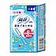 蘇菲 導管式衛生棉條一般型(10入) product thumbnail 2