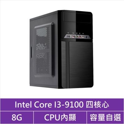 華碩H310平台[熾烈劍狂]i3四核效能電腦