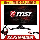 MSI微星 Optix MAG27CQ 27型 R1800曲面電競螢幕