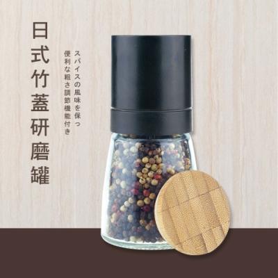 [Quasi]日式竹蓋研磨罐