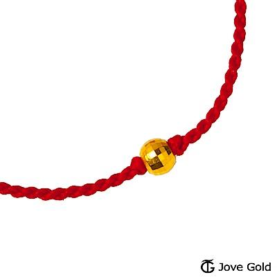 Jove Gold 漾金飾 光點黃金珠繩手鍊